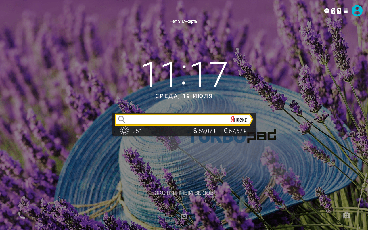 Обзор планшета TurboPad 1015 - бюджетный планшет 2017 года