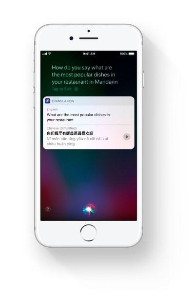 Новая iOS 11 – ликвидатор 32-битных приложений