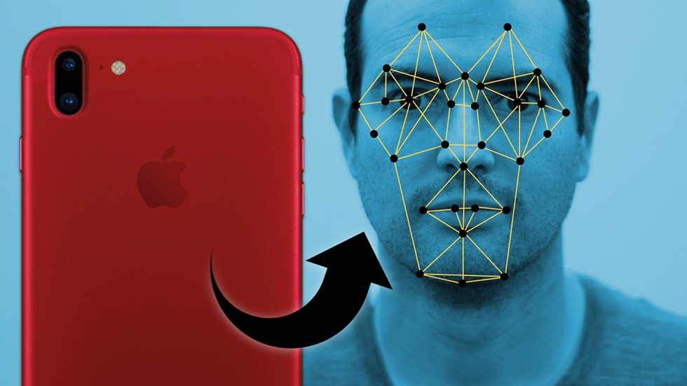 сканер распознавания лица