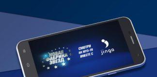 Jinga Fresh 4G