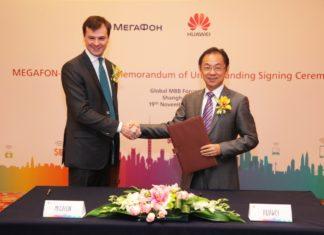 Huawei - Мегафон - 5G (2)
