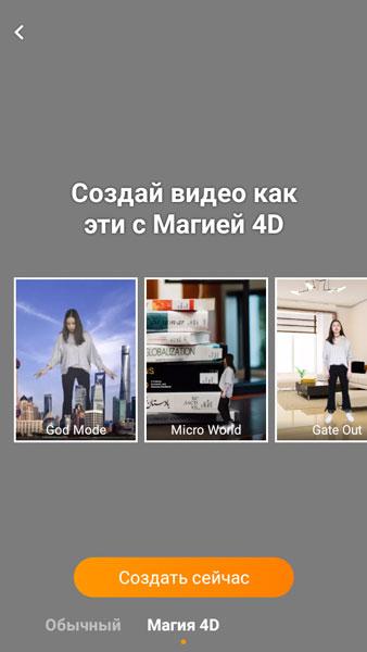Видеоредактор LIKE - свежий глоток воздуха в мобильном видео