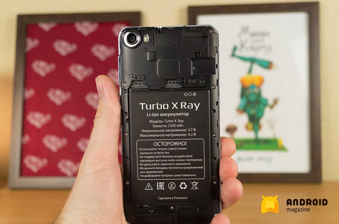 Turbo X Ray