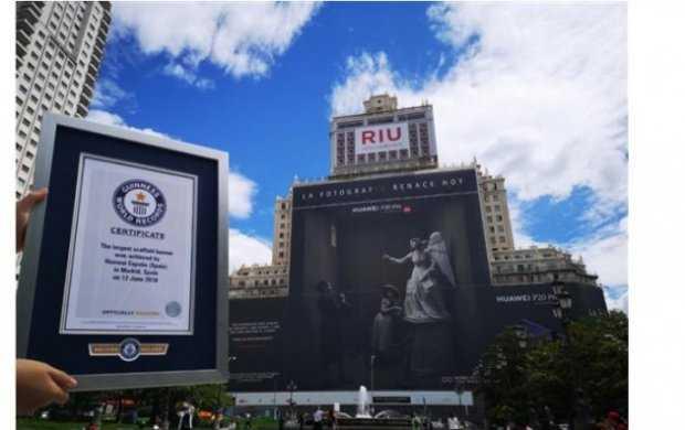Реклама Huawei P20 Pro вошла в книгу рекордов Гиннеса