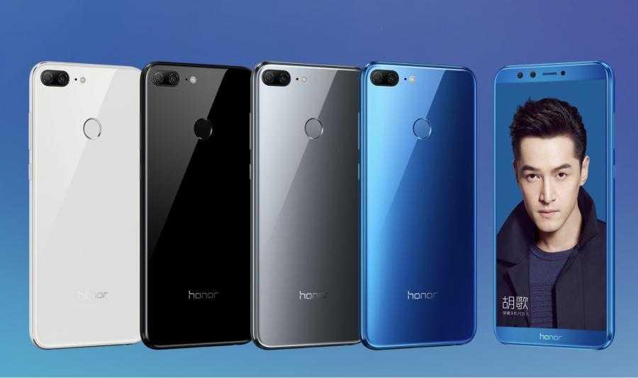Huawei Honor 9 - смартфоны с двойной камерой