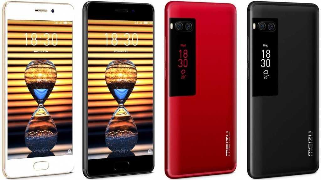 Meizu Pro 7 - смартфоны с двойной камерой