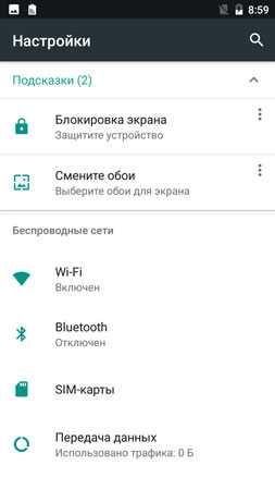 BQ Contact - недорогой смартфон с бесконтактной оплатой и NFC