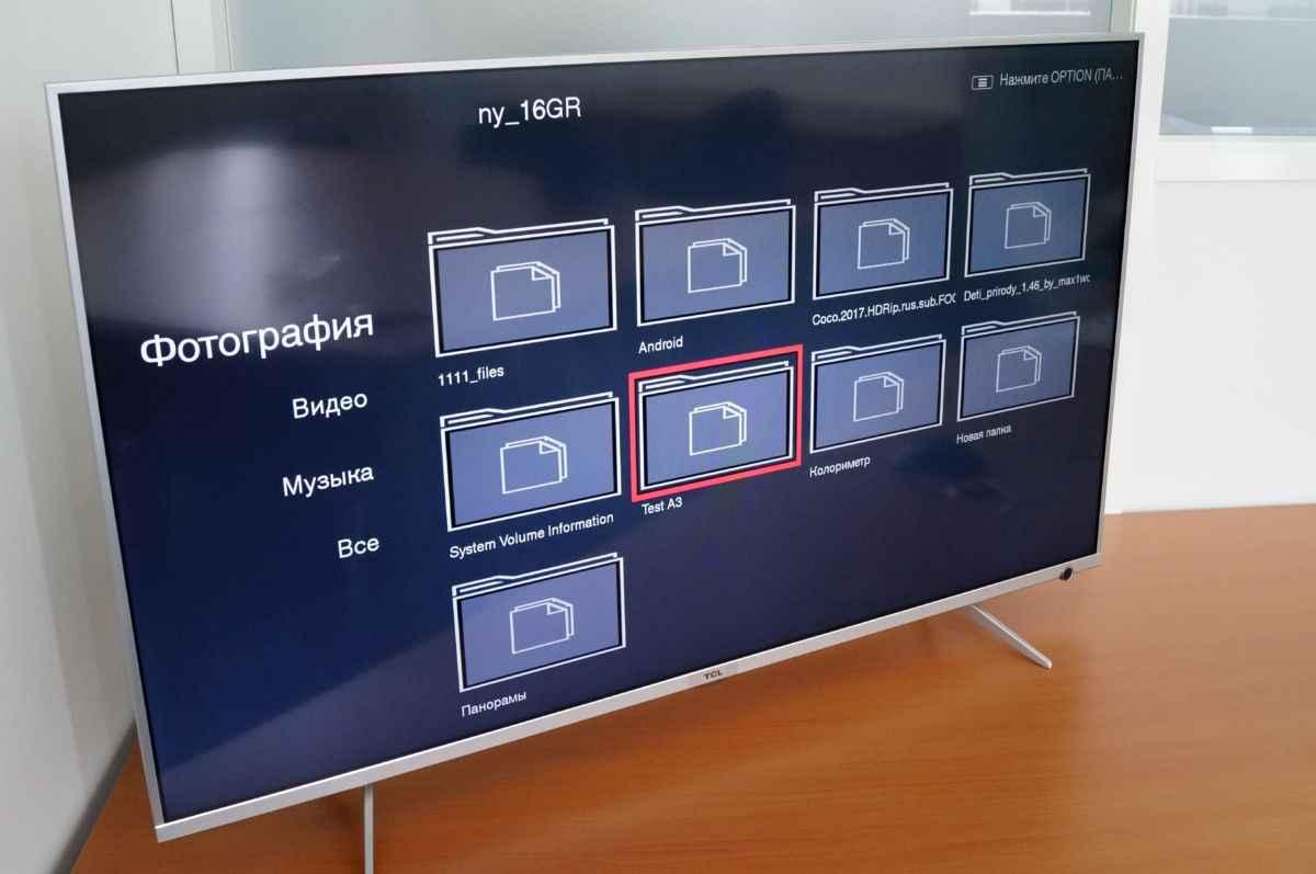 TCL L43P6US - 4K телевизор