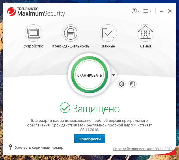 Trend Micro Internet Security - антивирус для Windows для дома