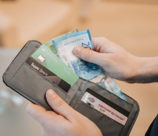 Городской кошелёк Neowallet 2