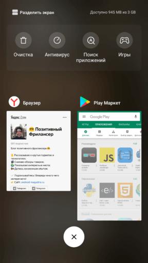 8 полезных фишек в MIUI 10, которые упростят работу в Android