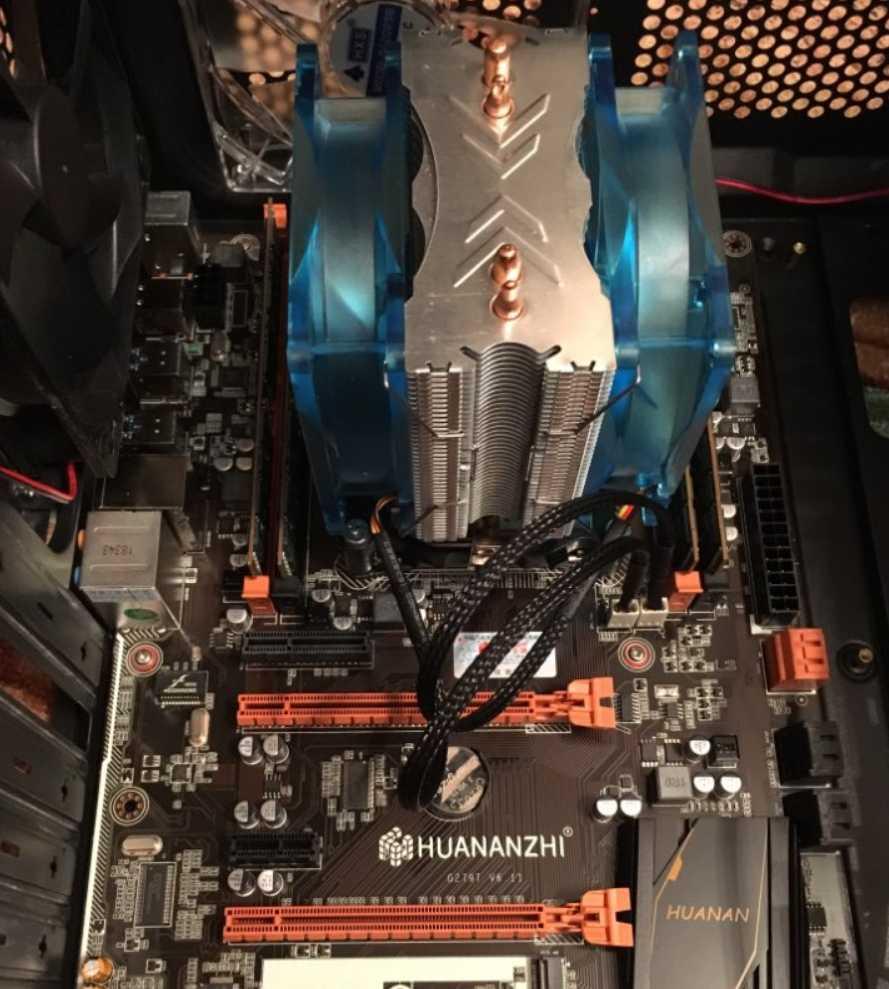 HUANAN ZHI X79