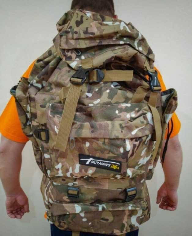 Тактический рюкзак на 70 литров