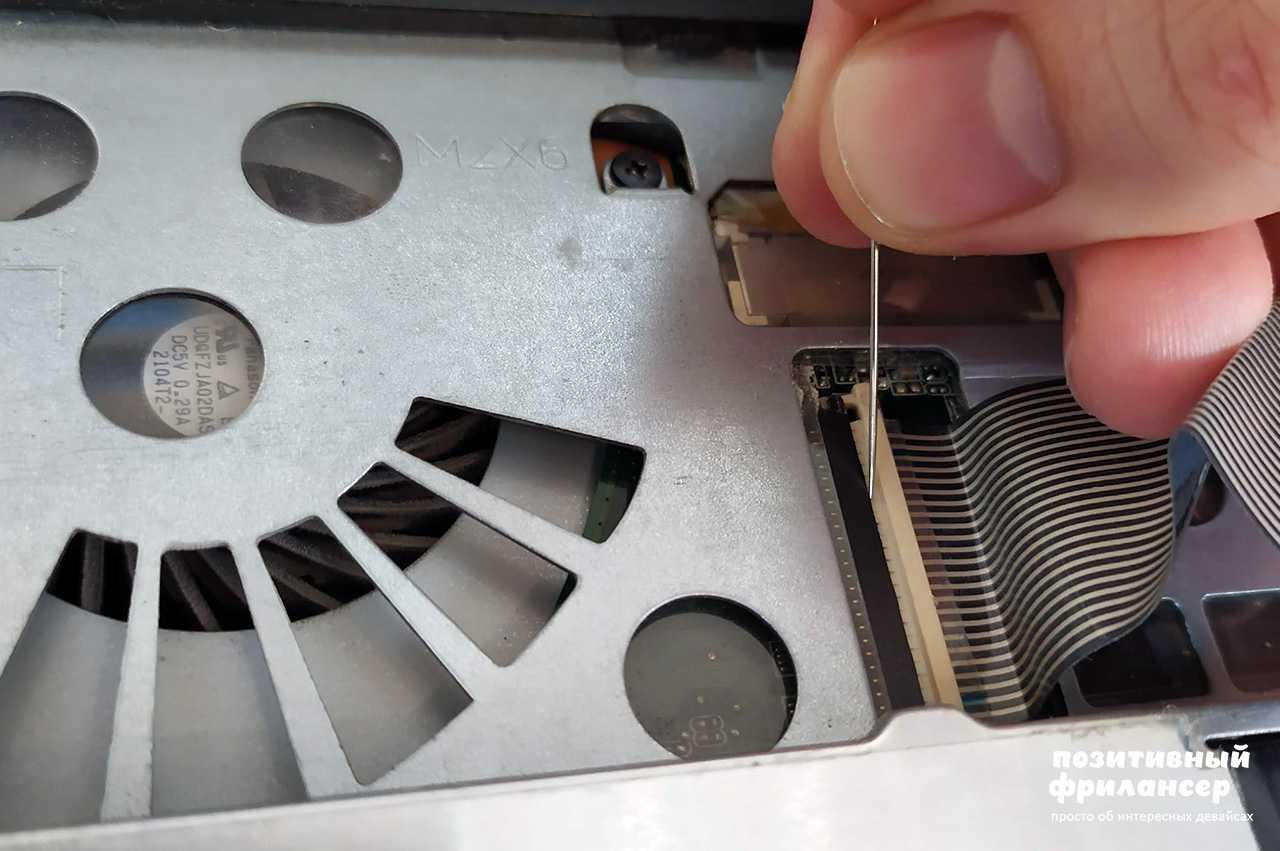 Как самому почистить ноутбук от пыли и заменить термопасту