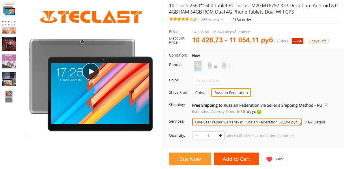 Teclast Official Store