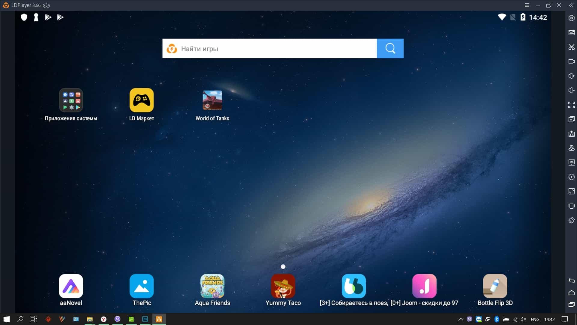Эмулятор Android LDPlayer