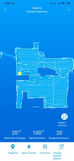 Скрин-приложения-Mi-Home