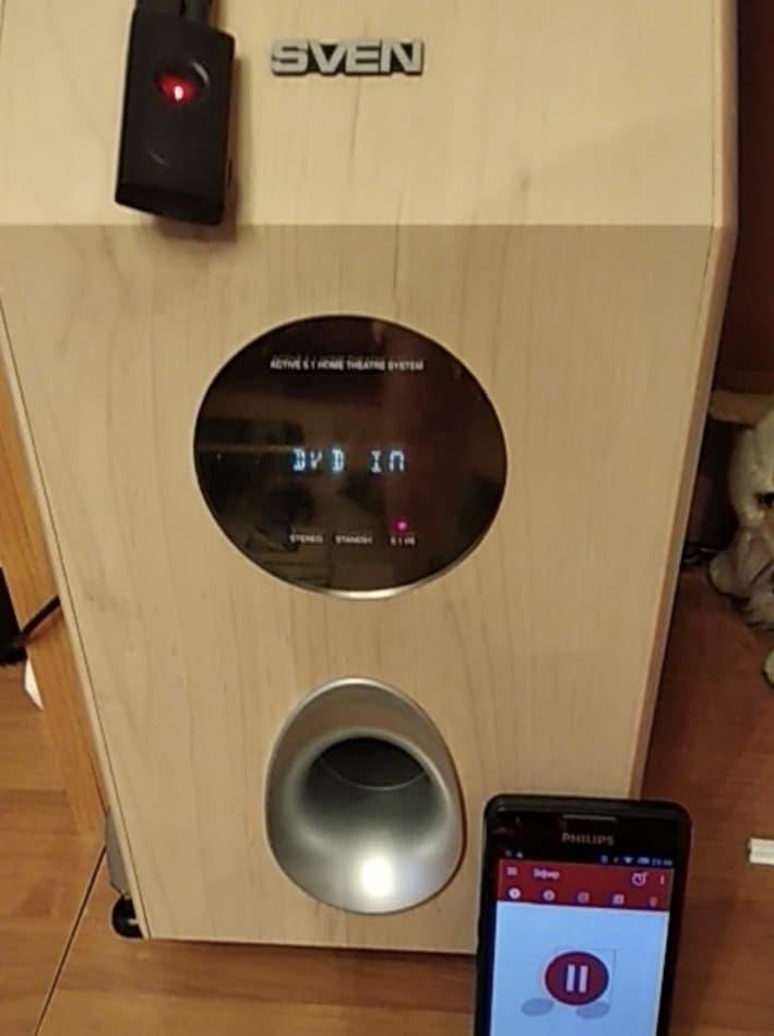Недорогой Bluetooth-трансмиттер для передачи аудио