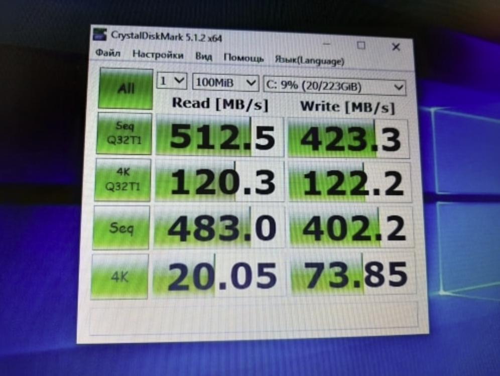 Недорогой SSD-диск для ПК и ноутбука
