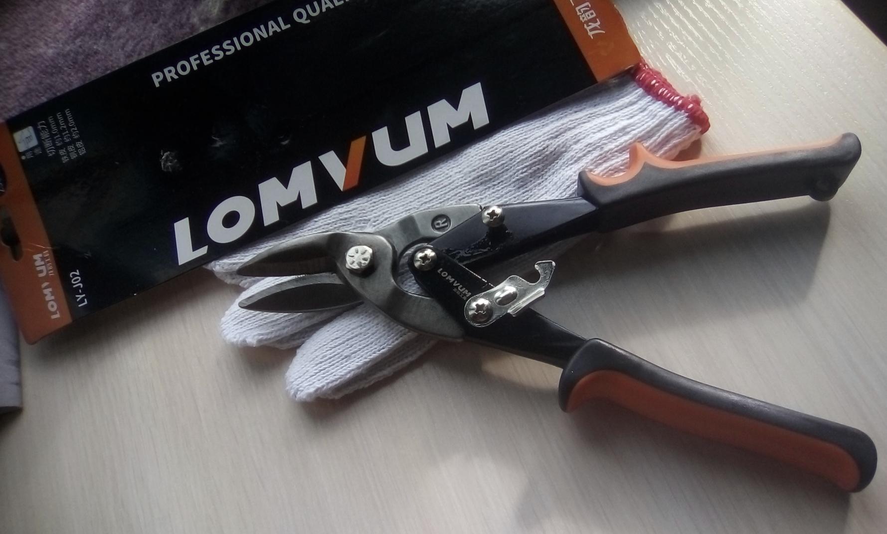 Ножницы для резки металла и труб ПВХ