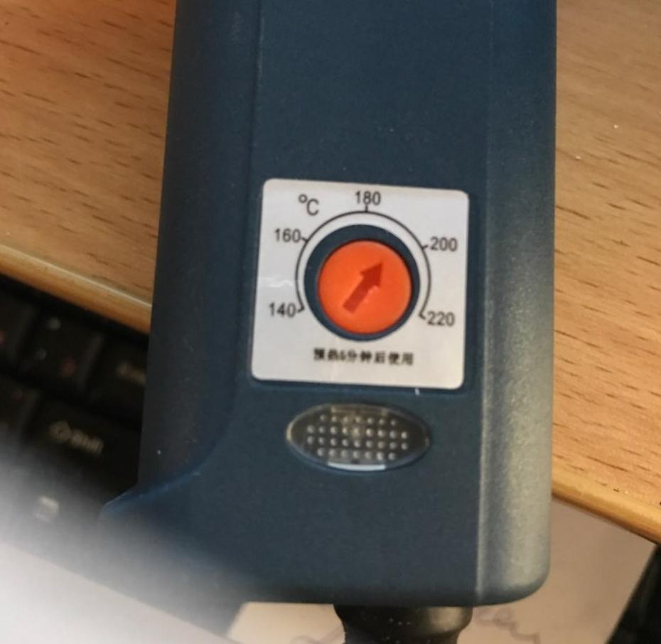 Настраивать температуру можно при помощи вот такого регулятора.