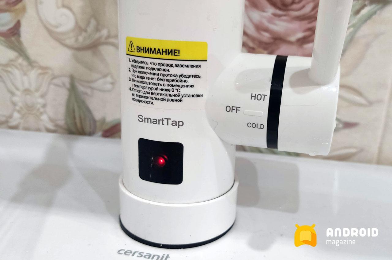 Смеситель Zanussi Smart Tap