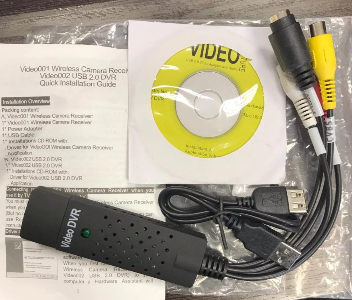 Адаптер видеозахвата