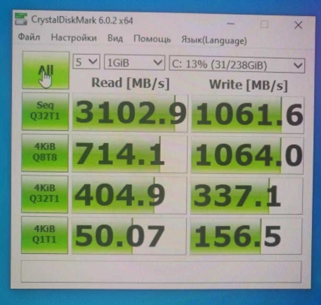 SSD-накопитель формата M2