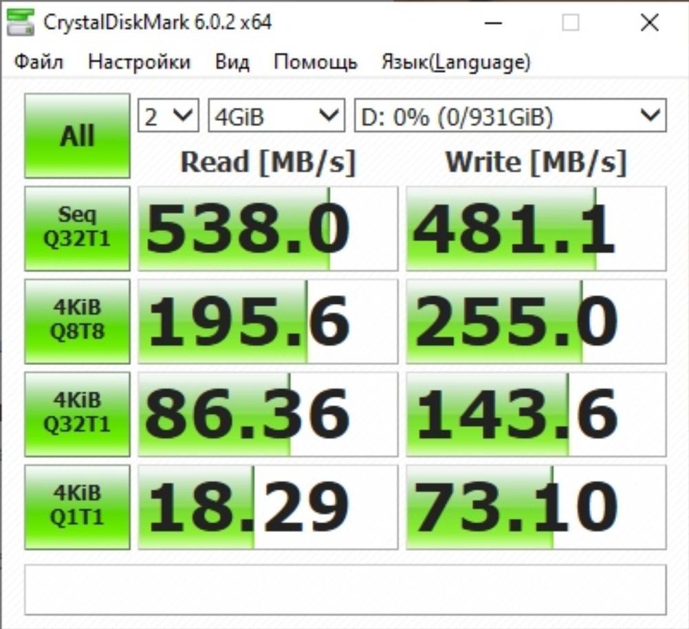 Недорогой SSD-накопитель Kingchuxing