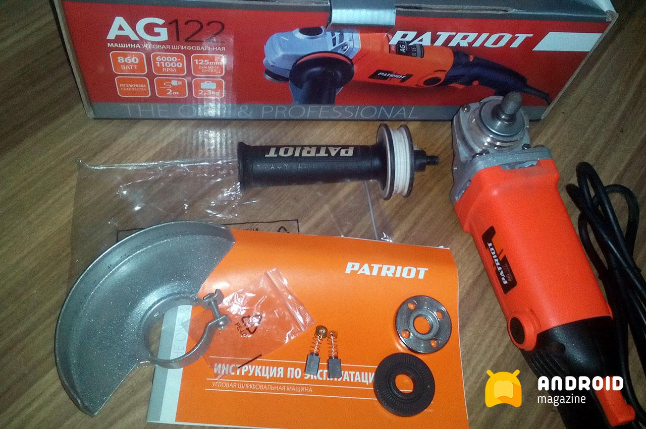 PATRIOT AG 122