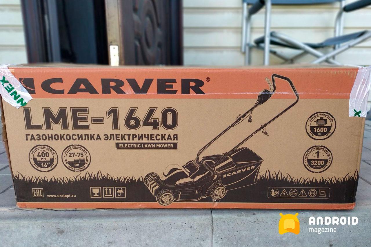 Электрическая газонокосилка Carver LME-1640