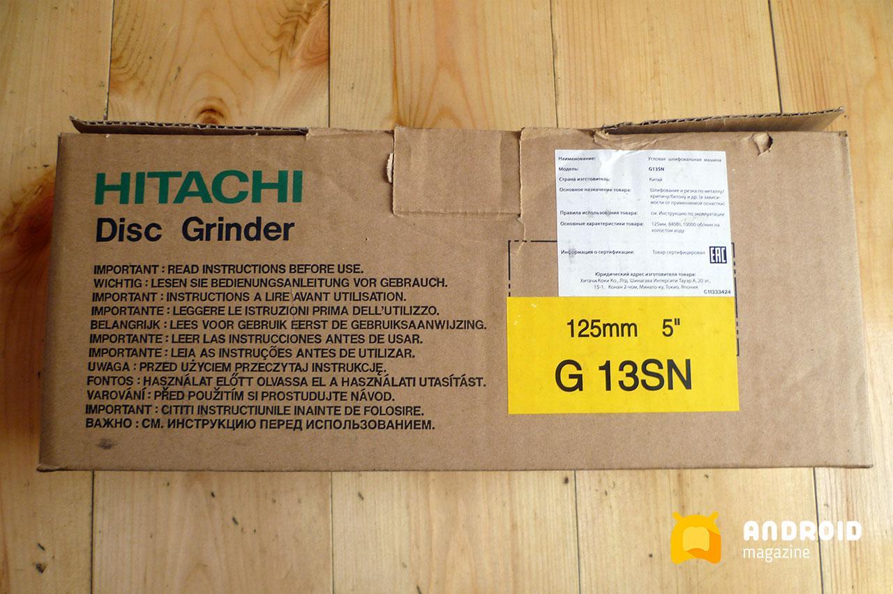 УШМ Hitachi G13SN
