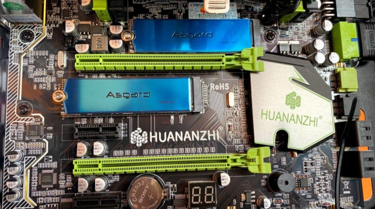 Компьютерная сборка HUANANZHI X79 Pro