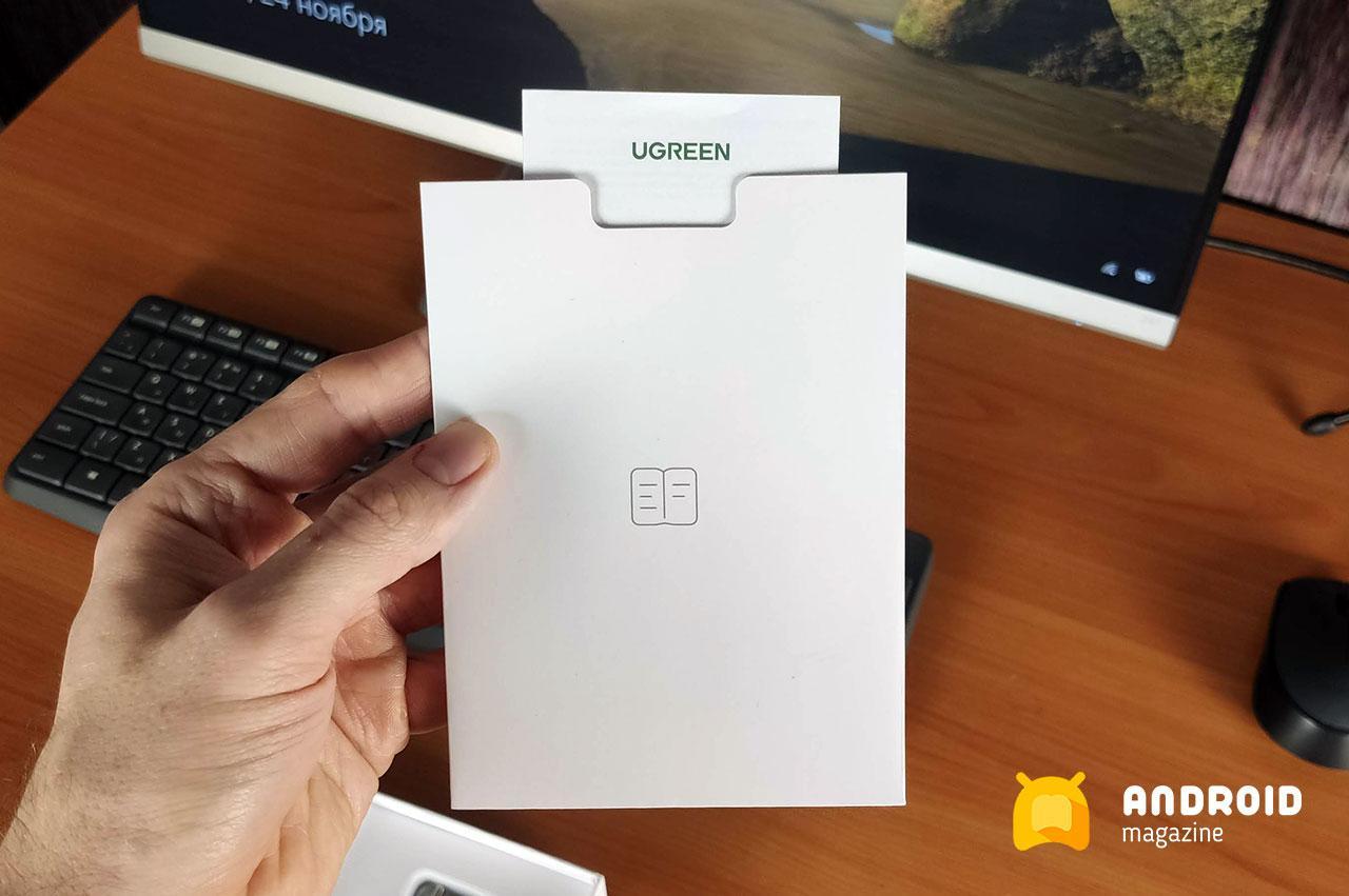 Зарядное устройство Ugreen gan x 65w
