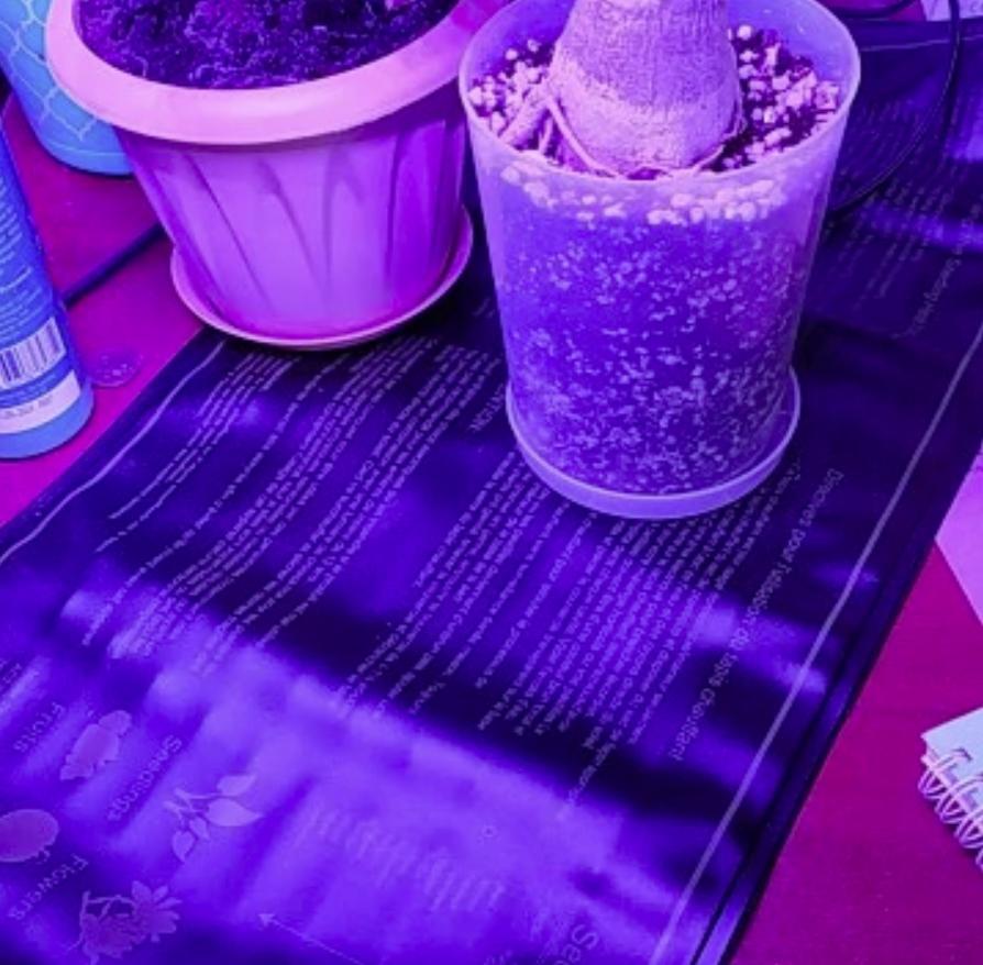 Нагревательный коврик для рассады