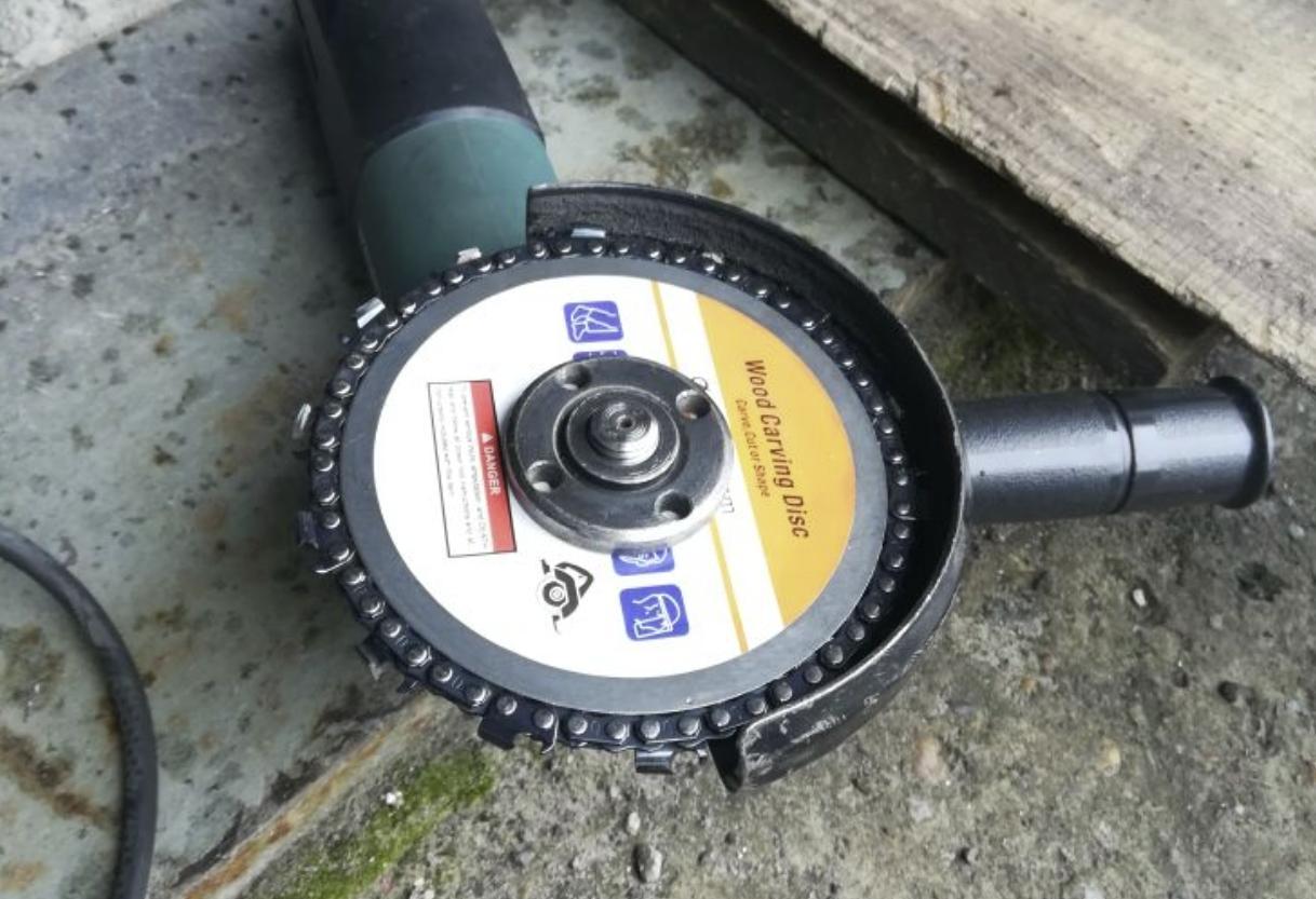 Цепной диск